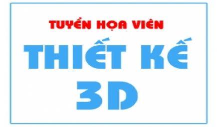Tuyển Họa viên 3D nội thất văn phòng